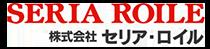 株式会社 セリア・ロイルの公式ホームページ